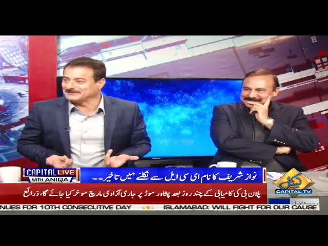 Govt trying to act good, but nature cannot change, Tariq Fazal Chaudhry