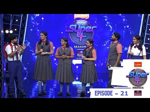 Download Super4 Season 2 | Episode 21 | Celebration mode on Super 4 Season 2 !! | MazhavilManorama