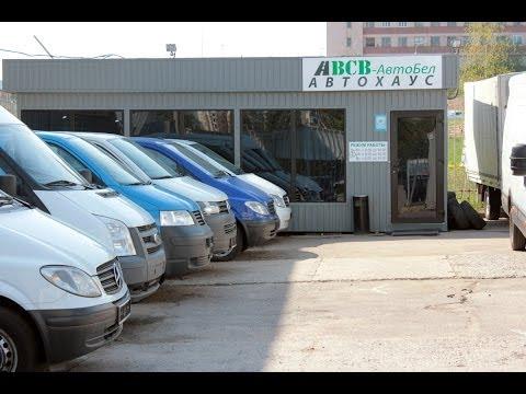 Микроавтобусы из Германии в Минске