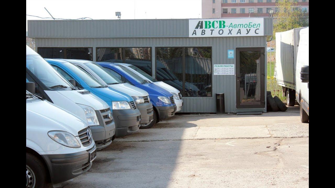 Микроавтобусы из Германии в Минске - YouTube