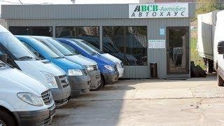 видео Купить микроавтобус форд