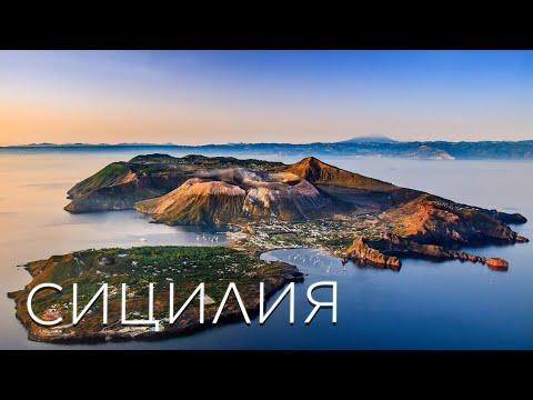 Итальянская Сицилия до Короновируса ! Таормина - Палермо - Агридженто - Чефалу и Милан Нищийtrip #24