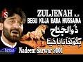 nadeem sarwar - zuljanah (2001)  Picture