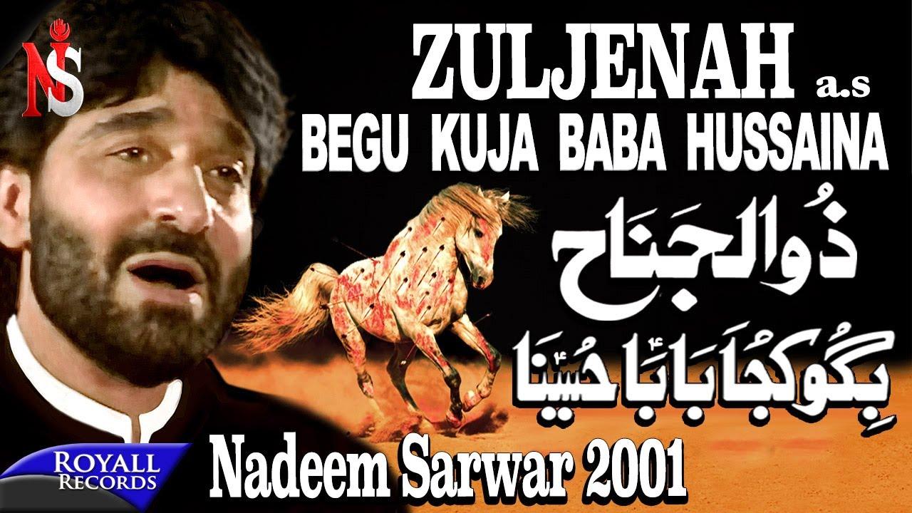 Nadeem Sarwar - Zuljanah (2001)