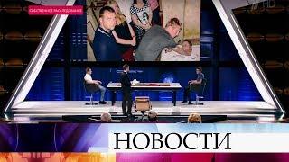 В ток-шоу «На самом деле» - история современного Раскольникова.
