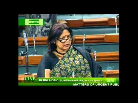 Matters of Urgent Pubic Importance: Smt. Meenakshi Lekhi: 03.12.2014