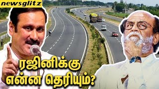 Anbumani humorous Speech about Rajini | EPS | Salem