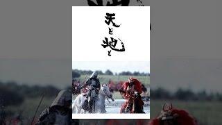 「赤と黒のエクスタシー」 永禄四年夏、霧晴れる朝。信玄の前に惣然と一...