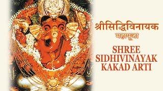 Download Hindi Video Songs - Shree Sidhivinayak Kakad Arti | Shree Sidhivinayak Maha Pooja | Devotional