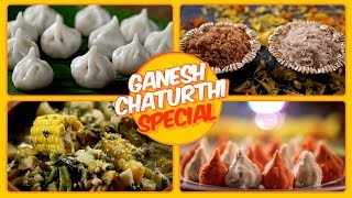 गणपती साठी 11 पदार्थ   11 Recipes For Ganesh Festival   Ganesh Chaturthi Special   Recipe In Marathi