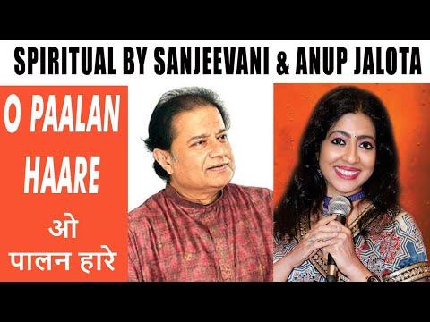 O Palanhare   Anup Jalota   Sanjeevani Bhelande   Lagaan   A R Rehman   Lata M   Bhajan