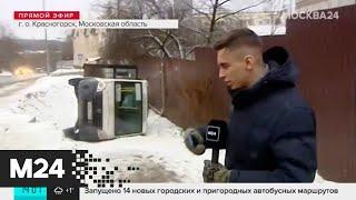Смотреть видео В ДТП с двумя автобусами пострадал ребенок - Москва 24 онлайн