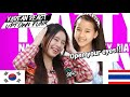 Korean Reaction(with Natty)_Sixteen Uptown Funk | Thailand