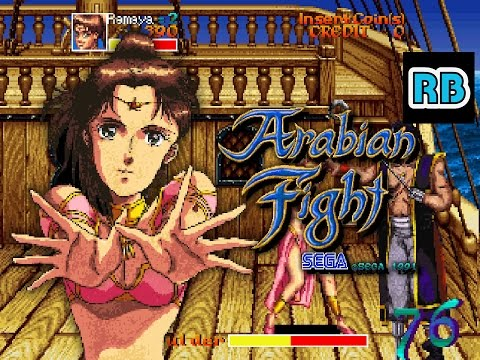1991 [60fps] Arabian Fight Ramaya Nomiss ALL