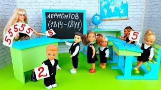 НОВАЯ УЧИТЕЛЬНИЦА СТАНЕТ ЛЮБИМИЦЕЙ ? Школа куклы Барби