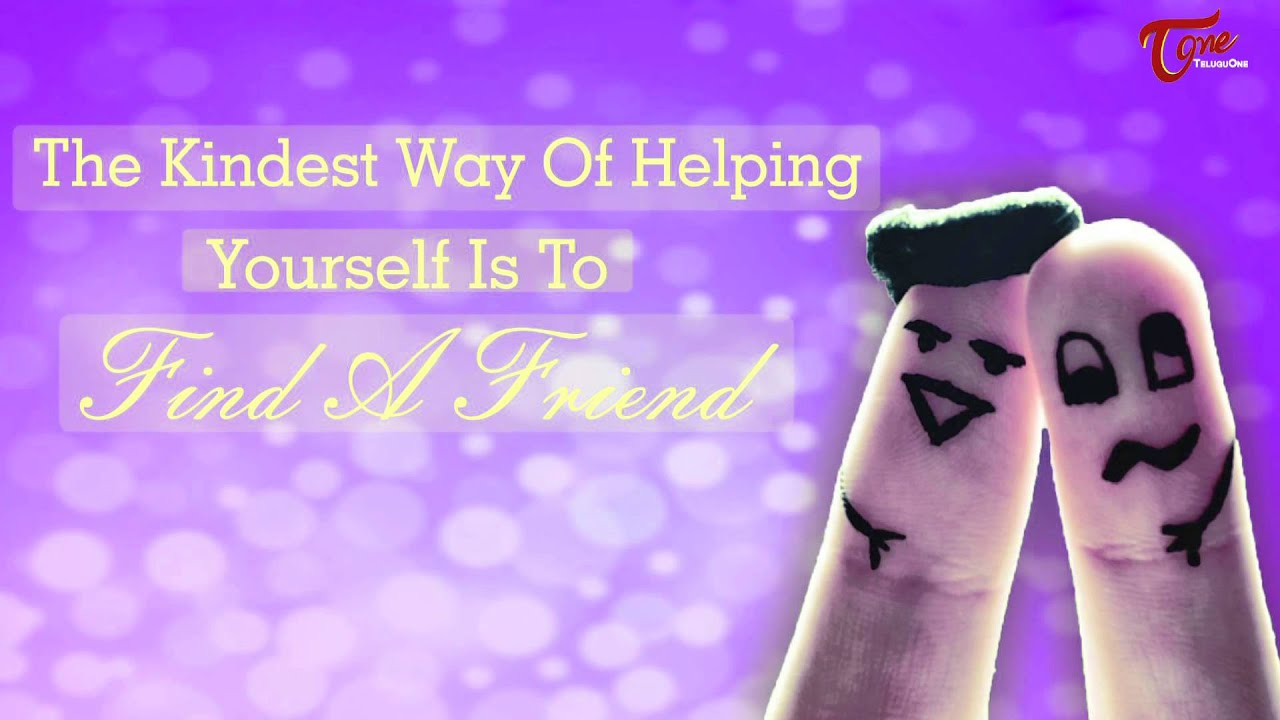Happy friendship day friendship day quotes and messages happy friendship day friendship day quotes and messages teluguone altavistaventures Image collections