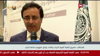 ناصر القحطاني: مشروع الهيئة العربية للدواء والغذاء يؤصل مفهوم سلامة الدواء