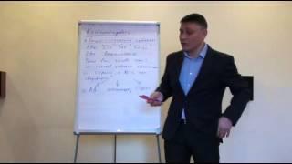 Продажи в аптеке Чудновский Александр Урок 3 ИКС модель