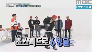 Video (Weekly Idol EP.276) Hard Working BTOB's Leader download MP3, 3GP, MP4, WEBM, AVI, FLV November 2017