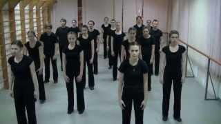 Контрольный урок по современному танцу. Куклы. 2 курс, 1 семестр. Часть 1