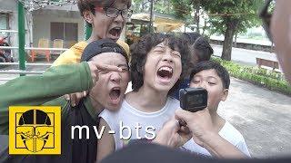 Mình Chạy Tung Tăng (Let Me Jump) – Hậu trường MV – Friends – 1F2N