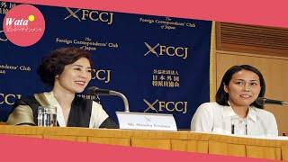 女優寺島しのぶ(45)が26日、東京・有楽町の日本外国特派員協会で...