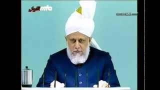 Allah : La Lumière des Cieux et de la Terre (2e partie) - sermon du 11-12-2009