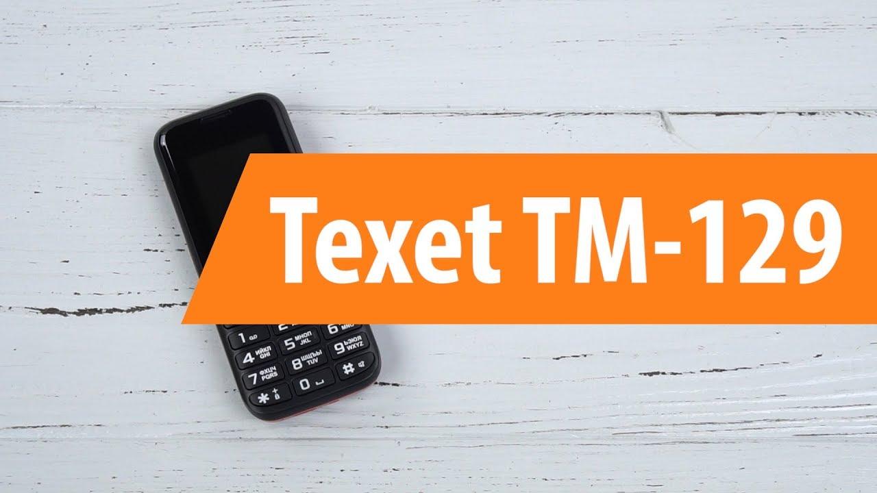 Смарт-часы teXet TW-200: контроль над временем, контроль над .