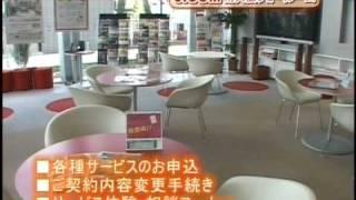 J:COM(河内長野市 寺ヶ池公園イルミネーション)
