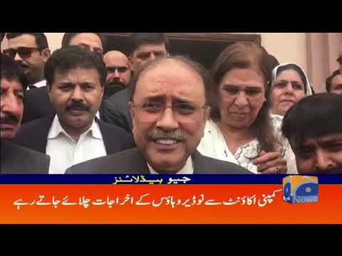 Geo Headlines - 05 PM - 07 May  2019