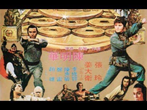 les-massacreurs-du-temple-d'or---film-complet-en-français