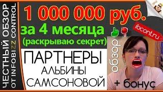 Как заработать на переводе текстов в интернете 2500 руб за день