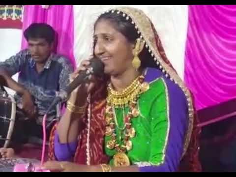 Lila Pila Tara Neja Farke Rama