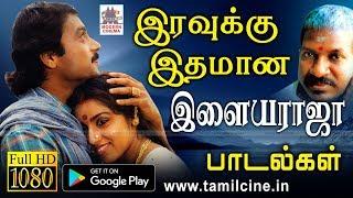 Ilayaraja Iravu Melody   Music Box