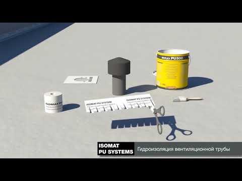 Лучшая в мире. Полиуретановая гидроизоляция ISOFLEX PU 500 от Biberbau