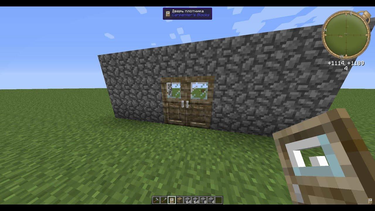 Как сделать дверь плотника в майнкрафт фото 856