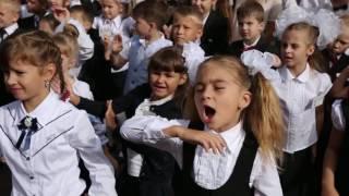"""1сентября 2016 года. НВК № 141 """"ОРТ"""" г. Киева. 1-Б класс"""