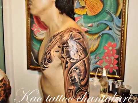 สักลาย ปลาคราฟ ลายไทย by ช่างเก๊า จันทบุรี kao tattoo