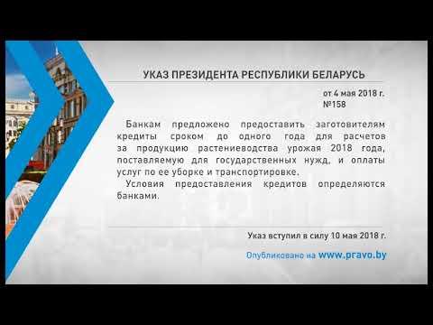 расчет кредитов в беларуси можно ли оформить кредитную карту с плохой кредитной историей