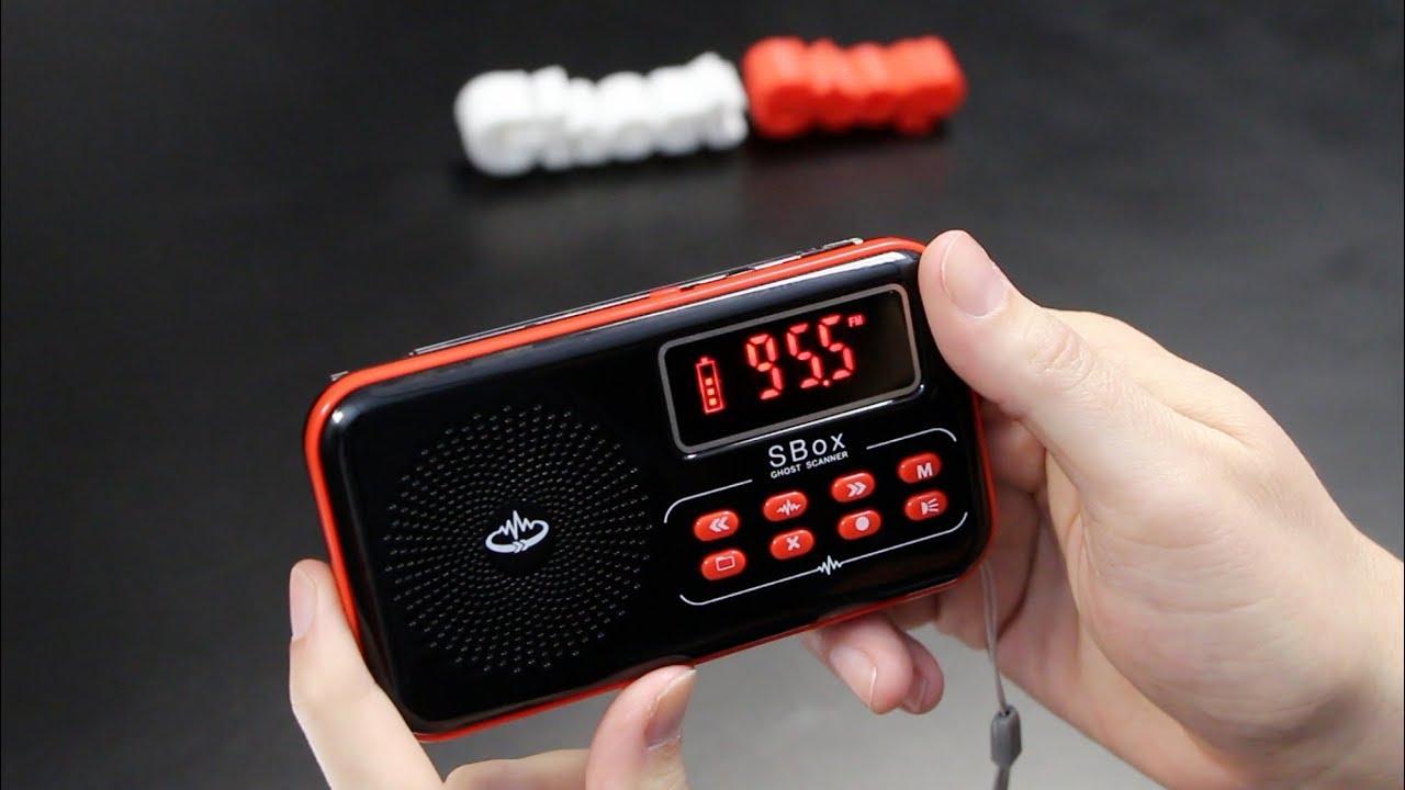 Bluetooth sans fil Audio Transmetteur Adaptateur P-SB7 P-SB11 Spirit//Ghost Box UK