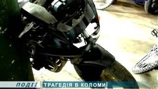 В аварії у Коломиї загинуло двоє осіб