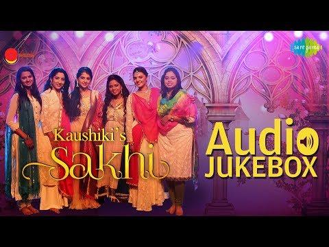 Kaushiki's Sakhi - Audio Jukebox | Classical Vocal | Hindustani Music & Dance
