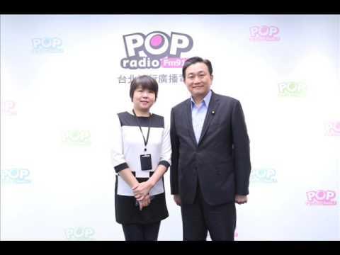 2017 04 20《POP搶先爆》黃光芹 專訪 立法委員 王定宇