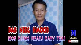 Dab Neeg Hmoob Sib deev 2017 - Mos Hluas Nkauj Hauv Txaj !! นิทานม้งใหม่ 2017 !!