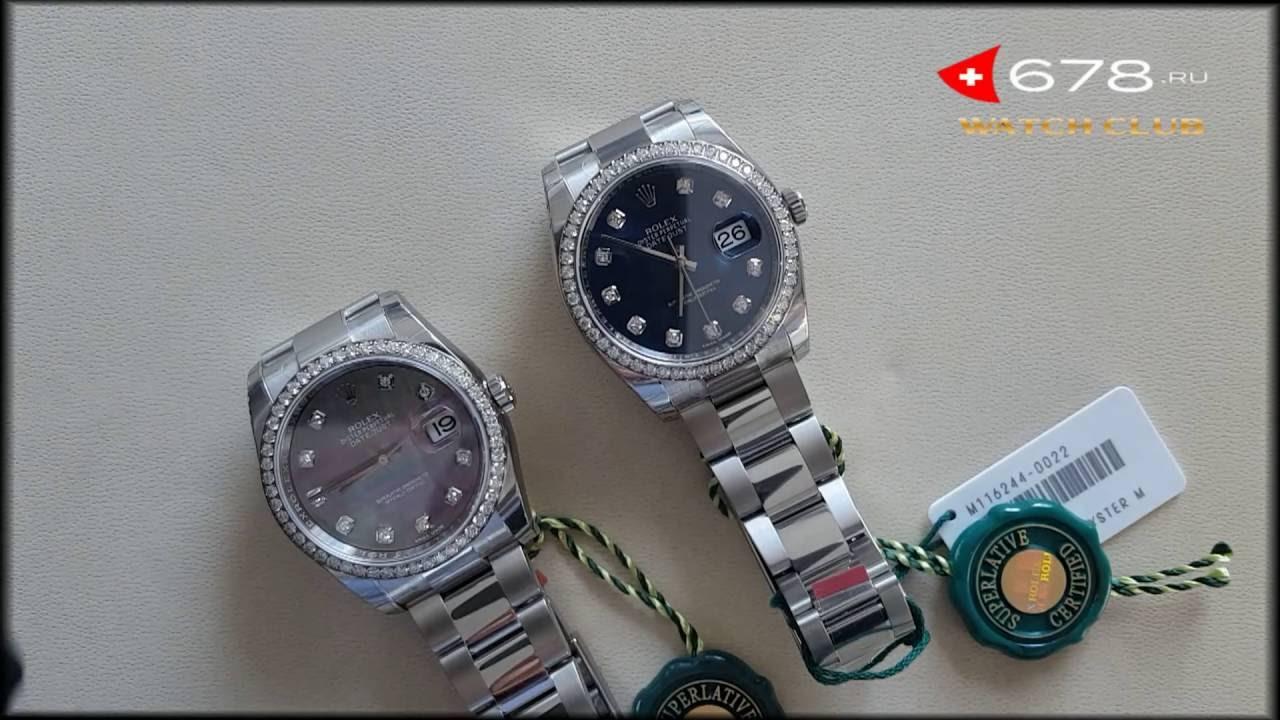 Часы Rolex «Daytona» Ролекс часы оригинал цена в интернете - YouTube