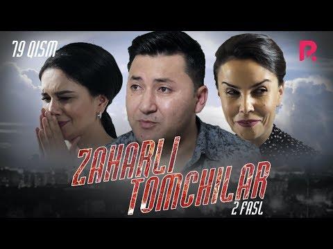 Zaharli tomchilar (o'zbek serial)   Захарли томчилар (узбек сериал) 79-qism #UydaQoling
