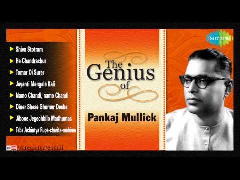 The Genius of Pankaj Mullick   Diner Shese Ghumer Deshe   Bengali Songs Audio Jukebox