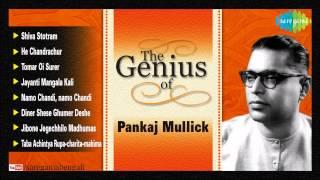 The Genius of Pankaj Mullick | Diner Shese Ghumer Deshe | Bengali Songs Audio Jukebox