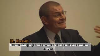 GNOSA mr Nebojša Katić, predavanje: Misterija novca - ko kreira novac