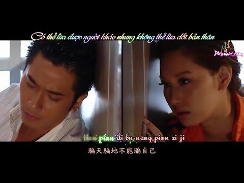 [Vietsub + Kara _ MV] Ron Ng & Kate Tsui ( Season Of Love )